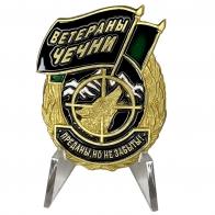 Знак Ветераны Чечни на подставке