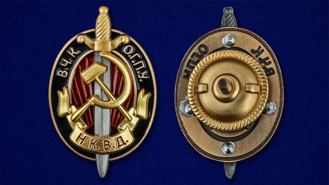 Знак ВЧК-ОГПУ-НКВД