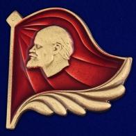 Знак «В.И.Ленин. Тип 24»