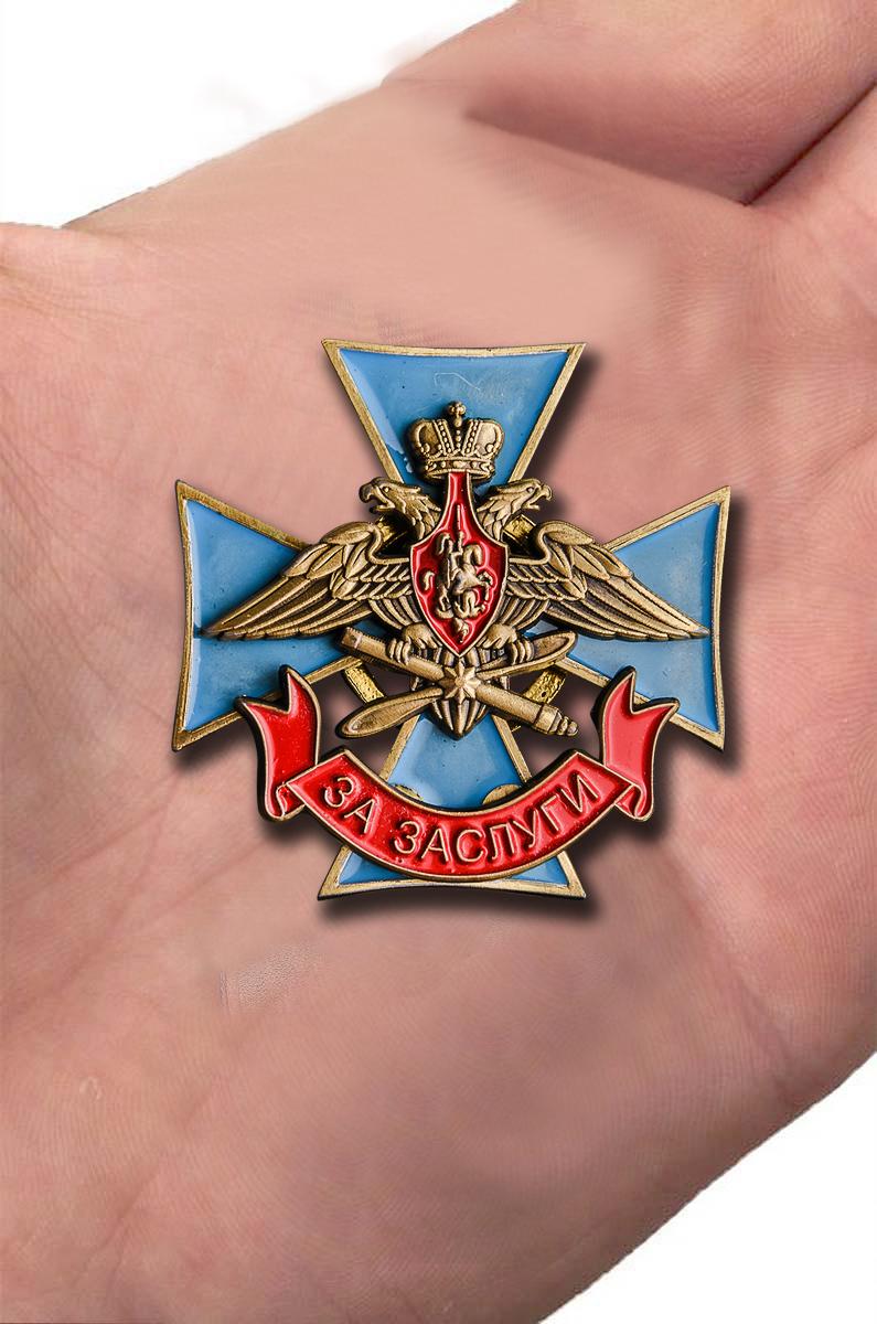 "Заказать знак ВКС ""За заслуги"""