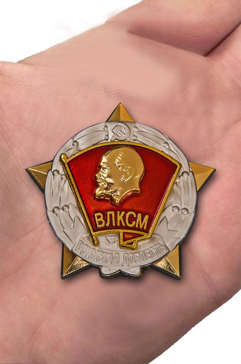 """Знак ВЛКСМ """"Воинская доблесть"""""""