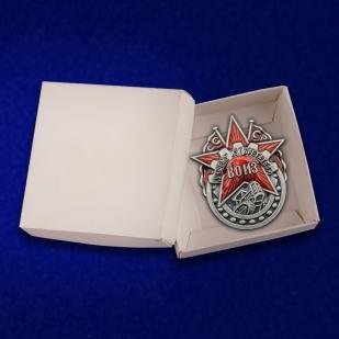 Знак ВОИЗ СССР Лучшему изобретателю - с доставкой
