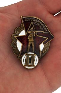 Заказать знак Ворошиловский стрелок РККА 2 степени