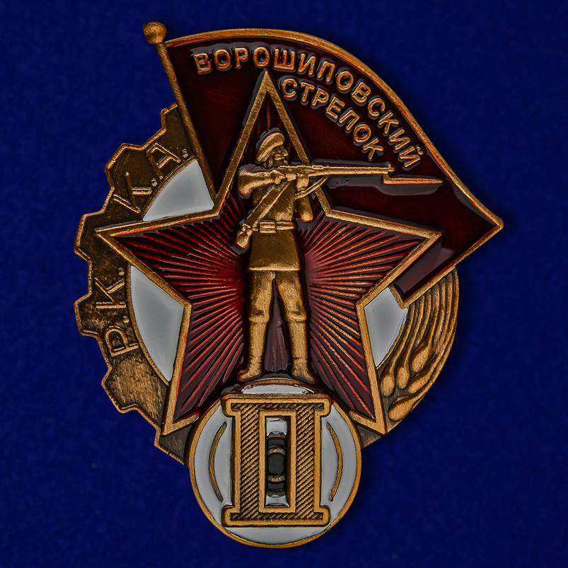 Знак Ворошиловский стрелок РККА 2 степени