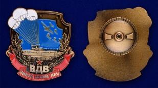 Знак воздушного десанта в нарядном бархатистом футляре из флока - аверс и реверс