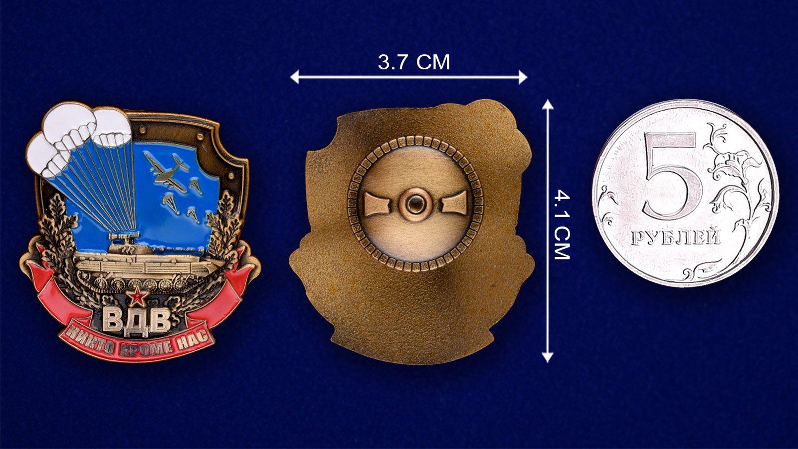 Знак воздушного десанта в нарядном бархатистом футляре из флока - сравнительный вид