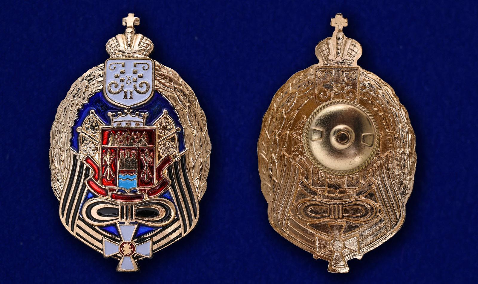 Знак Всевеликого войска Донского в красивом бархатистом футляре из флока - аверс и реверс