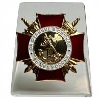 Знак ВВ МВД За Отличие в службе на подставке