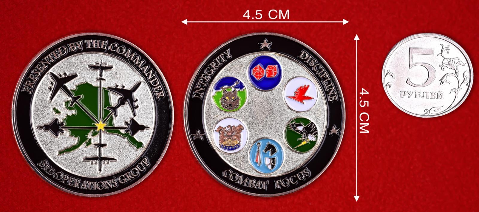 """Знак ВВС США """"3-я Оперативная группа"""""""