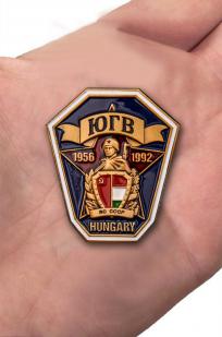 Купить знак ЮГВ Венгрия 1956-1992