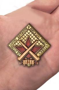 "Знак ""За артиллерийскую подготовку"""