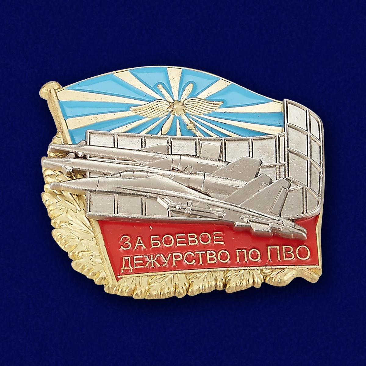 """Купить знак """"За боевое дежурство по ПВО"""" ВКС"""