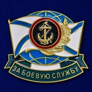 Нагрудный знак За боевую службу