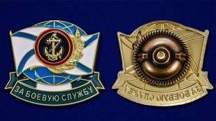"""Знак """"За боевую службу"""" ВМФ Морская пехота - недорого"""