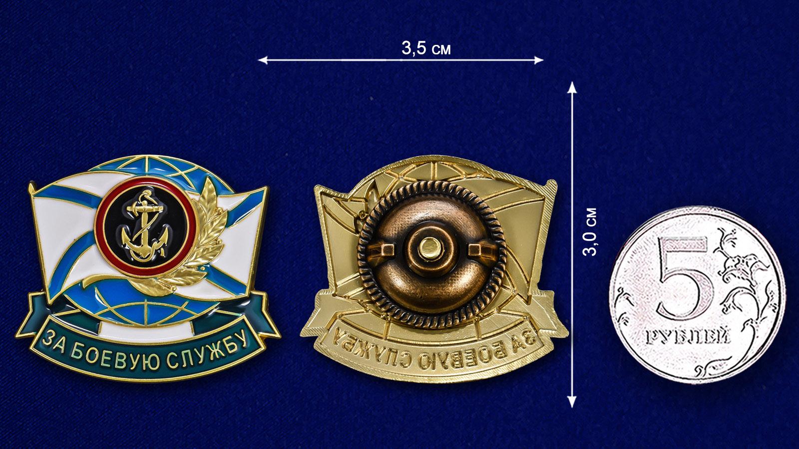 "Знак ""За боевую службу"" ВМФ Морская пехота - размер"