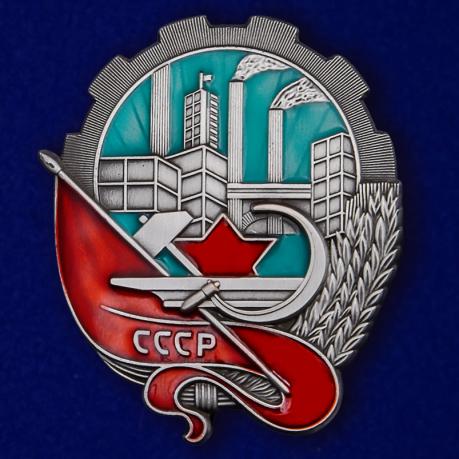 """Знак """"За большевистскую подготовку к съезду"""""""