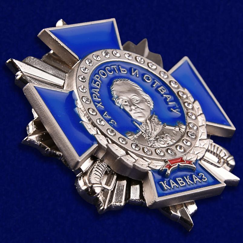 Знак «За храбрость и отвагу» - можно купить отдельно или вместе с бланком и футляром