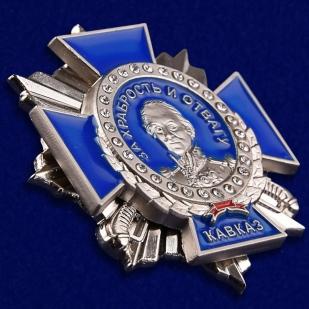 """Знак """"За храбрость и отвагу"""" (Кавказ) для награждения достойных"""
