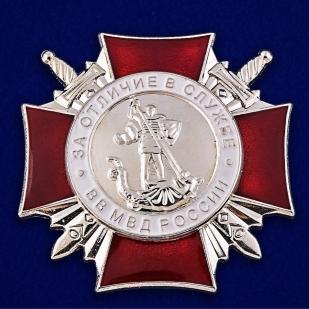 """Купить знак """"За отличие в службе МВД"""" 2 степени"""