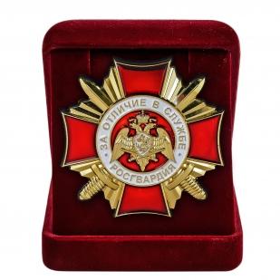 """Знак """"За отличие в службе"""" Росгвардии 1-й степени"""