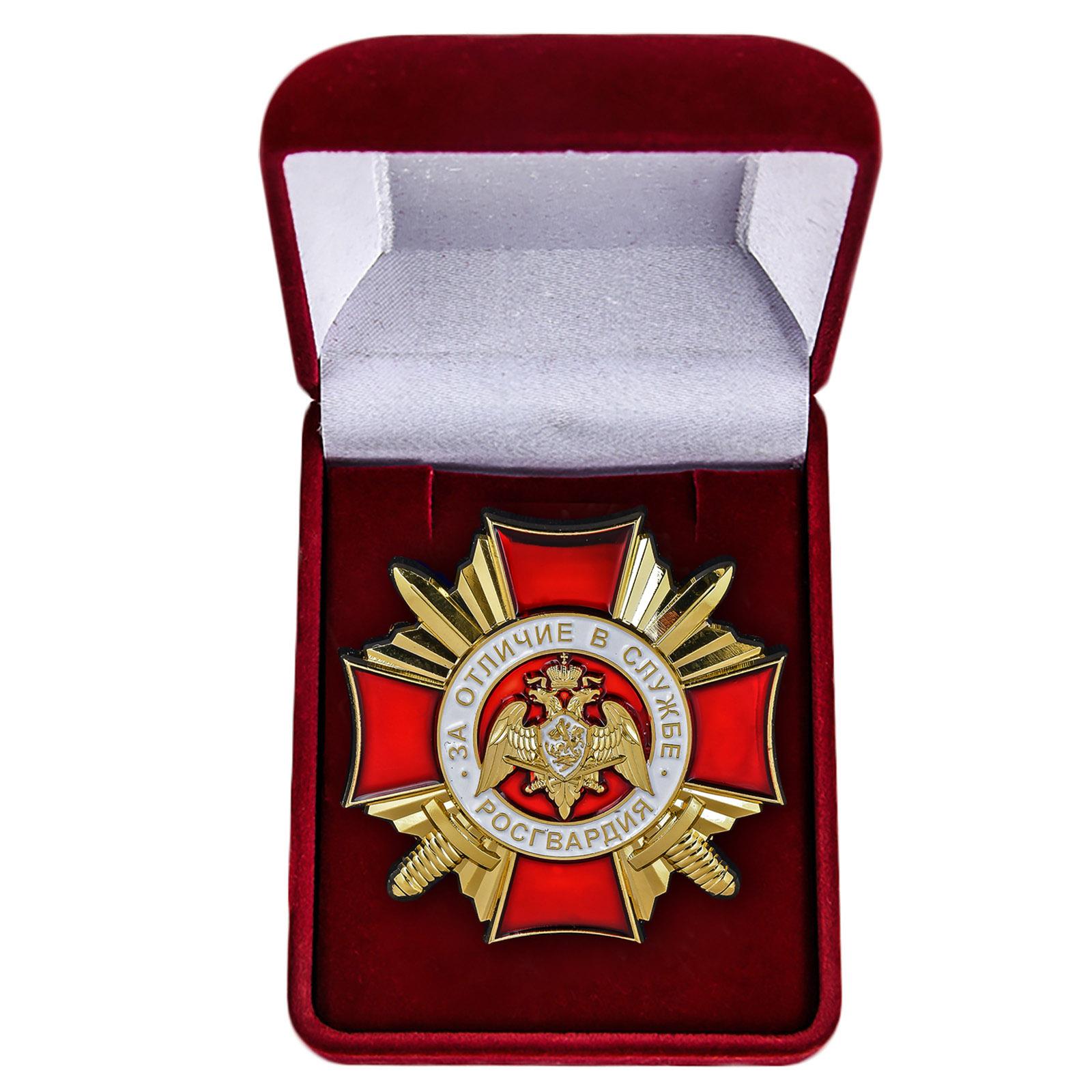 """Знак """"За отличие в службе"""" Росгвардии в футляре"""