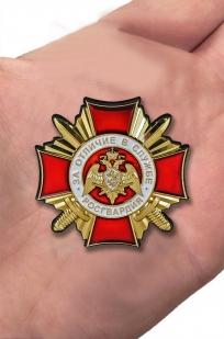 """Знак """"За отличие в службе"""" Росгвардии"""