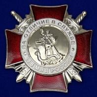 """Знак """"За отличие в службе ВВ МВД"""" (II степени)"""