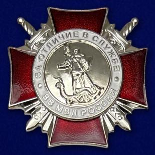 Нагрудный знак ВВ МВД За отличие в службе