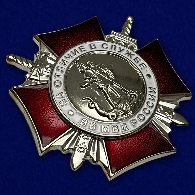 Знак ВВ МВД «За Отличие в службе» (II степени)