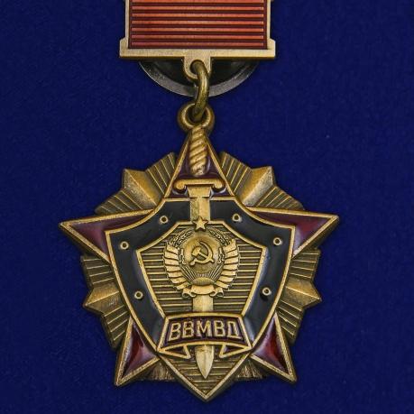 """Знак """"За отличие в службе ВВ МВД СССР"""" 1 степени"""