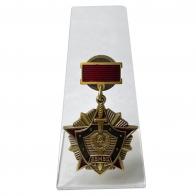 Знак За отличие в службе ВВ МВД СССР 1 степени на подставке