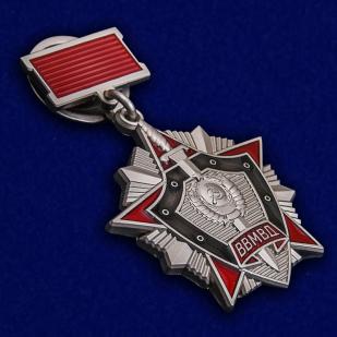 Купить знак За отличие в службе ВВ МВД СССР 2 степени