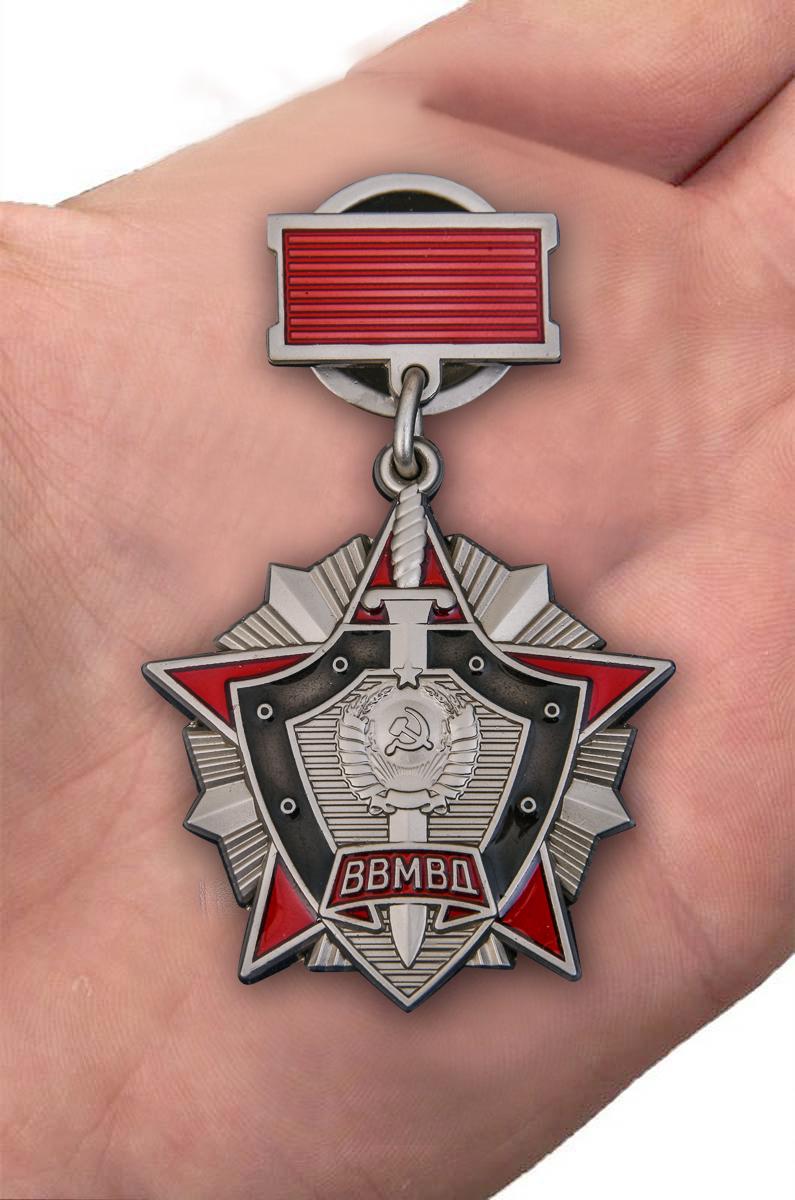 Знак За отличие в службе ВВ МВД СССР 2 степени от Военпро
