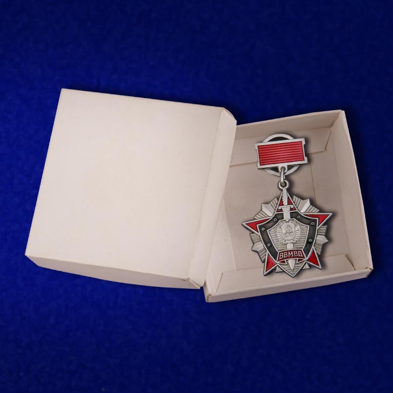Знак За отличие в службе ВВ МВД СССР 2 степени с доставкой