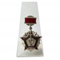 Знак За отличие в службе ВВ МВД СССР 2 степени на подставке