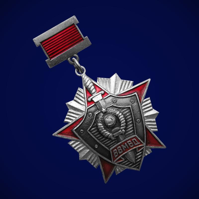 Знак За отличие в службе ВВ МВД СССР 2 степени