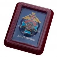 """Знак """"За отличие"""" ВКС в красивом футляре из бархатистого флока"""