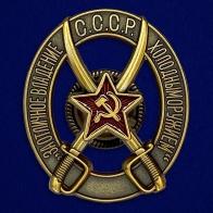 Знак За отличное владение холодным оружием