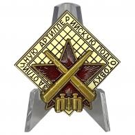 """Знак """"За отличную артиллерийскую подготовку"""" на подставке"""