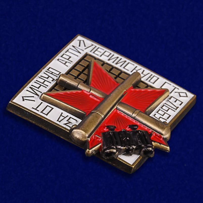 Купить с доставкой по Москве и России знак «За отличную артиллерийскую стрельбу»
