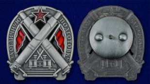 """Знак """"За отличную подготовку"""" (для артиллеристов) - аверс и реверс"""