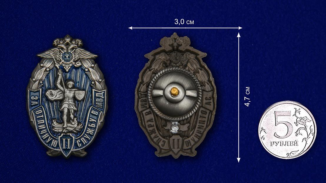 """Знак """"За отличную службу в МВД"""" 2 степени - размер"""