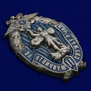 """Знак """"За отличную службу в МВД РФ"""""""