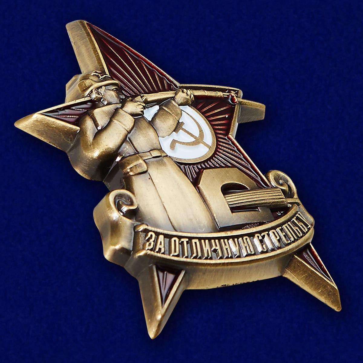 """Знак """"За отличную стрельбу"""" образца 1922 года в Военпро"""