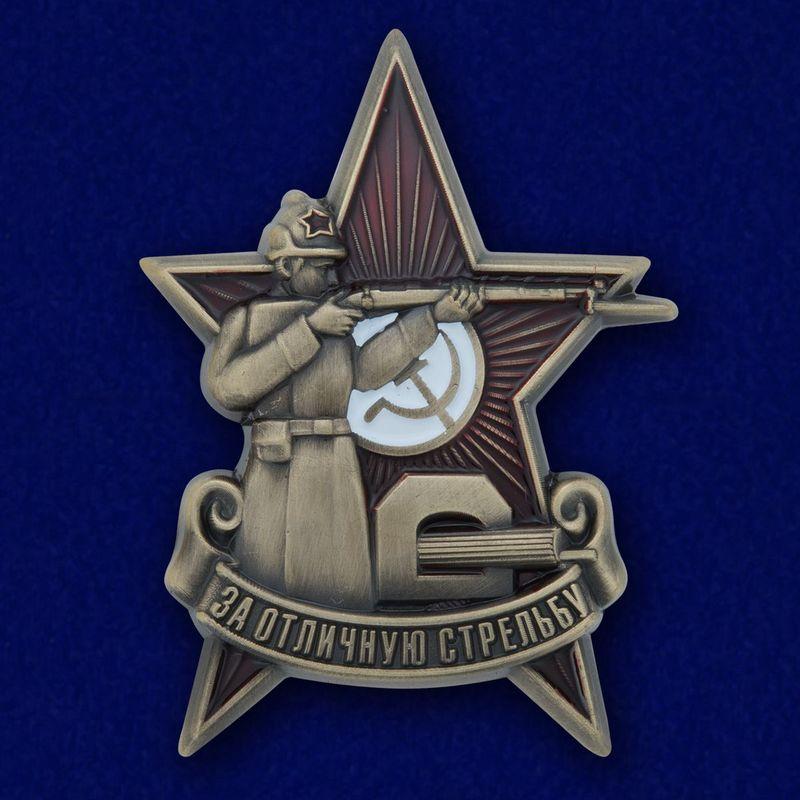 """Знак """"За отличную стрельбу"""" образца 1922 года"""