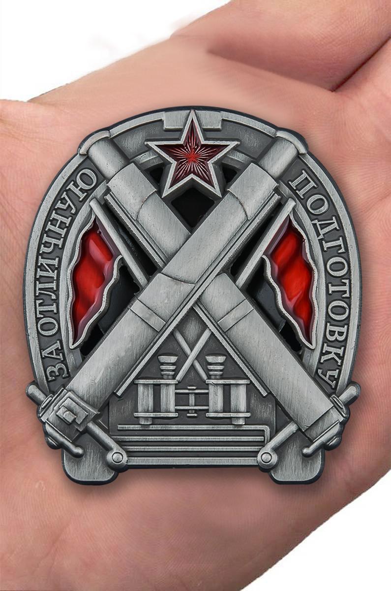 """Знак """"За отличную артиллерийскую подготовку"""""""