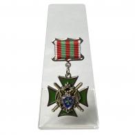 Знак За службу на Кавказе на подставке