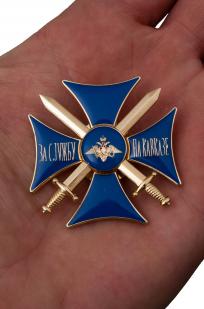"""Знак """"За службу на Кавказе"""" (синий) - вид на ладони"""