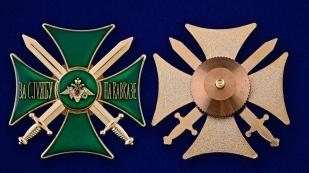 Знак За службу на Кавказе (зелёный) - аверс и реверс