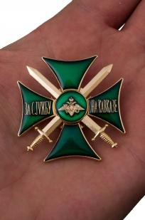 Знак За службу на Кавказе (зелёный) - вид на ладони